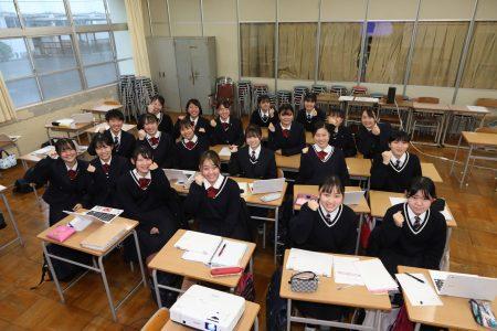 ☆R3年度入試 国立大学進学状況速報