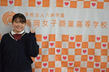 佐賀大学 経済学部 合格!!☆