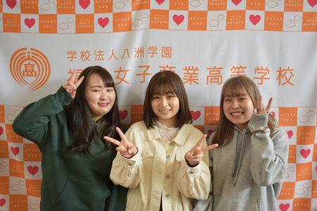 ☆静岡大学 経済学部合格☆