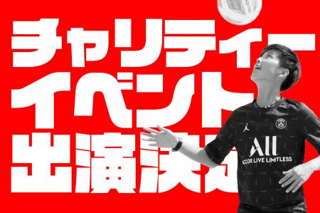 本校教諭の磯金みどりが、ゲストスピーカーとして出演決定しました!!