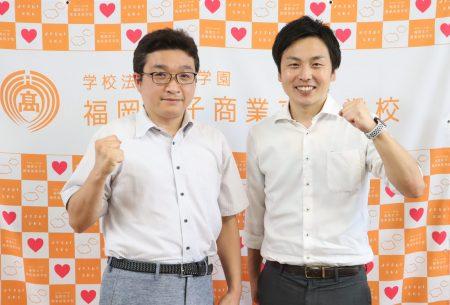 【日本全国786大学全制覇‼︎】山内太地さんが来校されました!