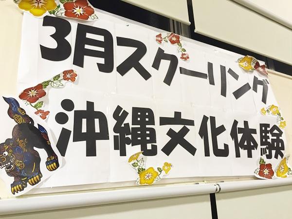 【岡山県】御菓子御殿で生紅芋タルトに感動した生徒さん♪