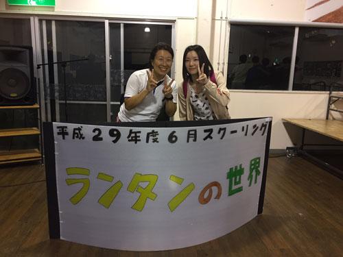 【福岡県】美ら海水族館に2回も行った生徒さん♪
