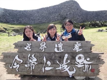 【スクーリング】「3月沖縄文化体験スクーリング」を実施しました!