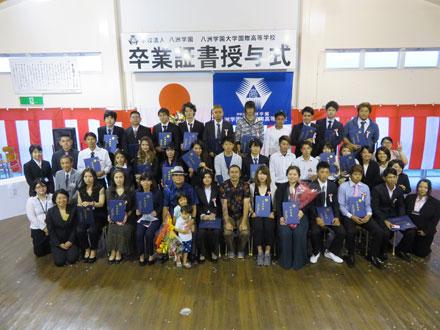 【スクーリング】「9月沖縄自然体験&卒業式スクーリング」を実施しました!