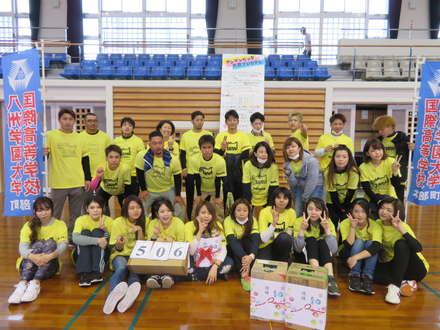 【スクーリング】「2月八洲ンピック&卒業式スクーリング」を実施しました!