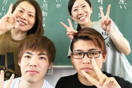 通信制高校の八洲学園大学国際高等学校